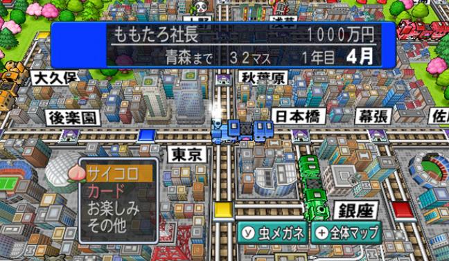 「桃太郎電鉄オンライン」とかいう出せば面白いと決まってるゲーム