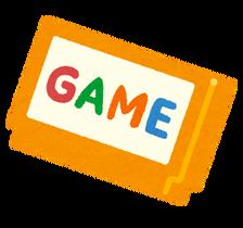 ゲーム会社「DLC出します」←わかる「新要素追加した完全版出します」←は?