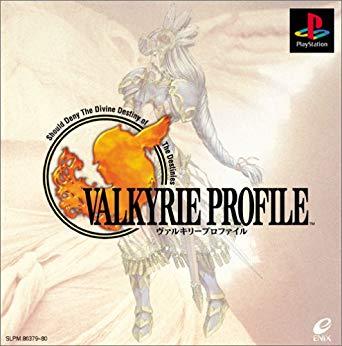 「ヴァルキリープロファイル」とか言うPS1最高傑作のRPG