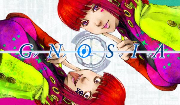 【朗報】PSVita独占のSF人狼ゲーム『グノーシア』、IGN JAPANで満点を獲得
