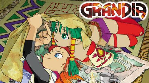 『グランディア』って冒険心をうまく擽ってくる良いゲームだったよな