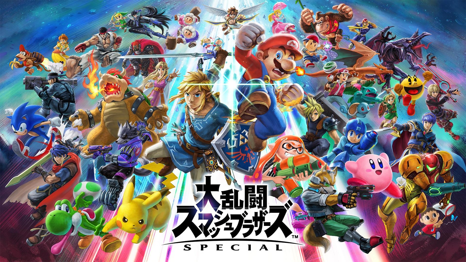 【朗報】Switch『スマブラSP』2019年年間売上100万本突破!
