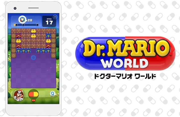 【悲報】『ドクターマリオ ワールド』が11月1日にサービス終了へ