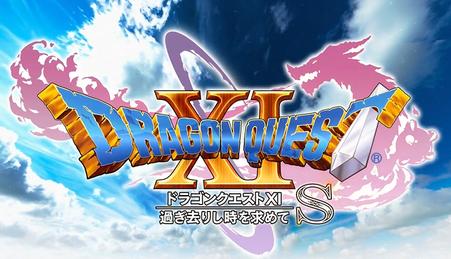 【売上】Switch『ドラゴンクエスト11S』初週30万本