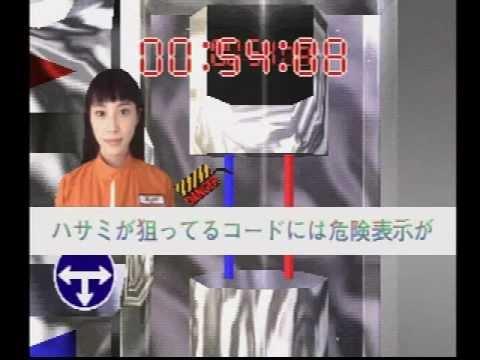 PS1の三大意味不明なゲーム「鈴木爆発」「太陽のしっぽ」
