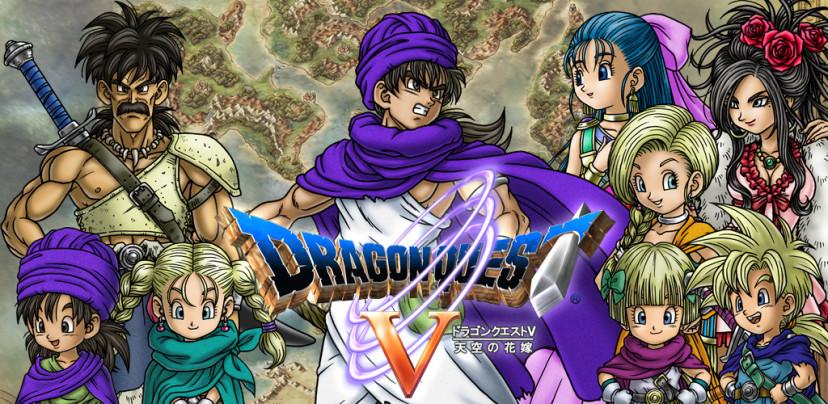 DS『ドラゴンクエストV』1,857本www