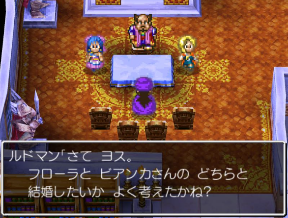 「エアリスの死」「ドラクエ5の結婚」←この他にゲーム史に残る名場面ある?