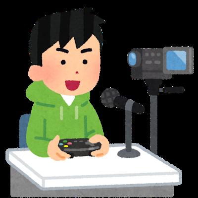 【悲報】子供が200万円超をTwitchで投げ銭してしまった事例が発生