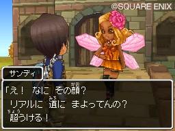 堀井雄二氏「ドラクエ9にガングロ妖精を出したのは当時携帯小説にハマってたから」