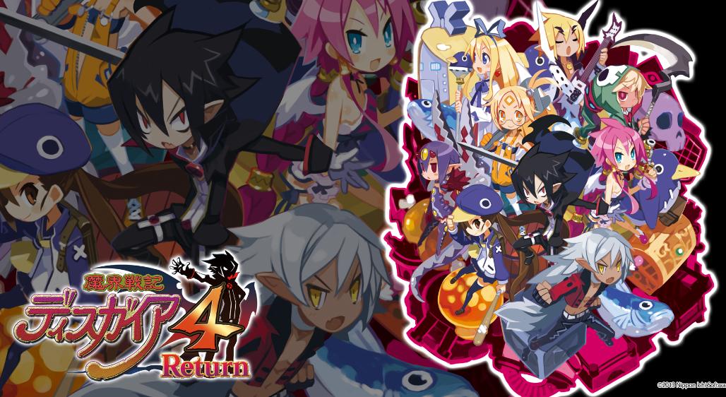 『魔界戦記ディスガイア4 Return』がPS4/Switchで10月31日に発売決定!