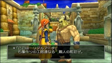 なんJ民「RPGで村人全員に話しかけてる」←これ