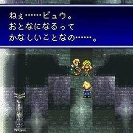 【悲報】ワイ、SFC『バハムートラグーン』というゲームをプレイするもソフトを破壊する