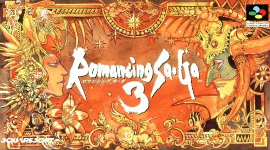 『ロマサガ3』って結局どういう評価が正しいの?
