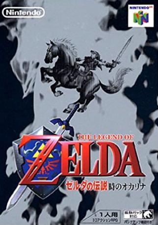 ゼルダの伝説シリーズ最高傑作が『時のオカリナ(1998年発売)』という事実