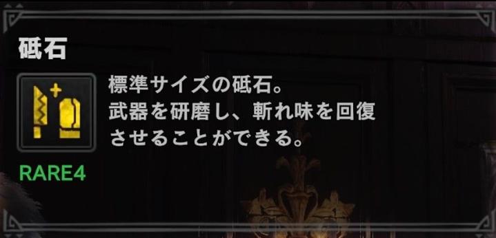 ゲームで覚えた日本語