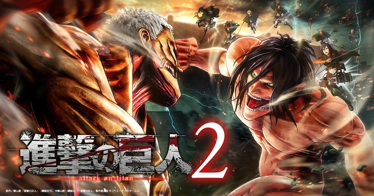 【初週売上】『進撃の巨人2 -Final Battle-』PS4:14817本、Switch:19127本