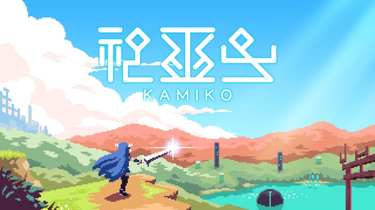 【朗報】Switch版『神巫女 -カミコ-』、の売上が25万本を突破したとフライハイが発表