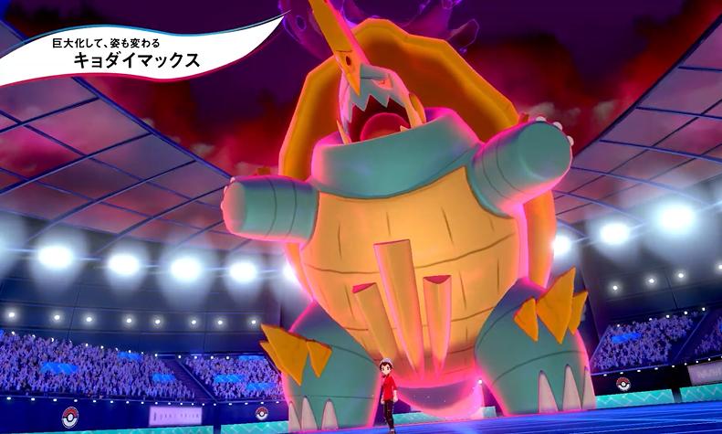 【ポケモン剣盾】任天堂「一部ポケモン優遇やしメガシンカ廃止するでー「でも一部ポケモンだけキョダイマックスするでー」