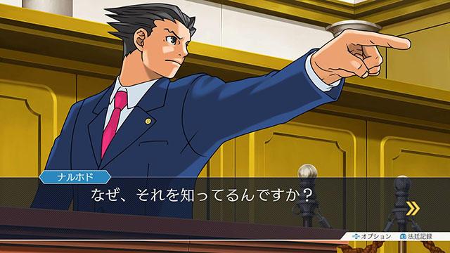 大の「逆転裁判」ヲタのワイでも7は出なくていいと思ってる