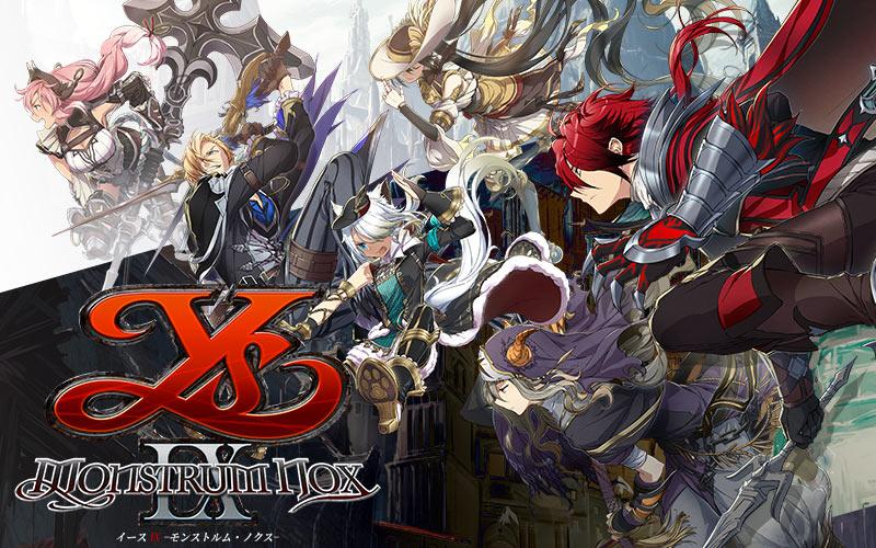 『イース』とかいうテイルズに変わって日本3大RPGになりそうなゲーム