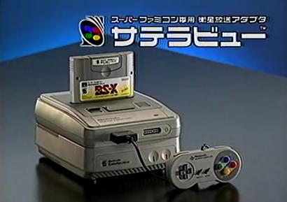 三大任天堂の黒歴史「サテラビュー」「64DD」あと一つは?