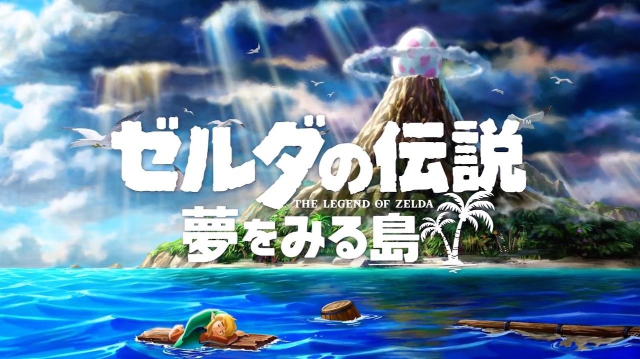 【画像】ゼルダの伝説夢を見る島、いくらなんでも手抜きすぎるww