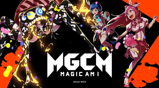 【悲報】DMMが12億かけたゲーム『マジカミ』やらかしてしまう