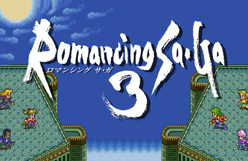 【悲報】リマスター版『ロマサガ3』、ラスボスがバグまみれで超絶強化されてしまう