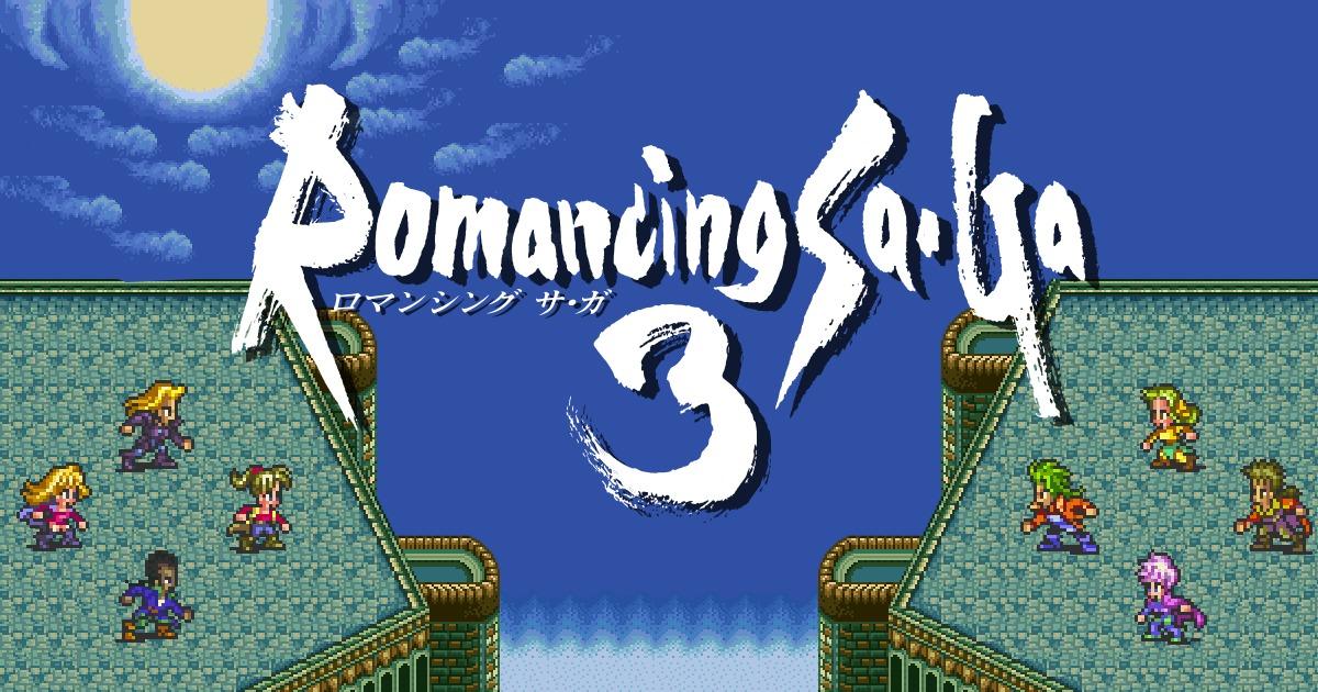 リマスター版『ロマサガ3』の各プラットフォームによる違いが公開