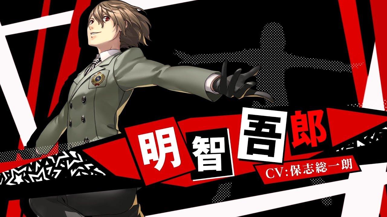 【悲報】ペルソナ5の明智さん、女性人気も高いイケメン名探偵太郎と呼ばれてしまう