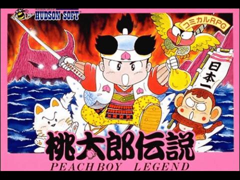 桃太郎伝説シリーズって当時そんなに凄かったの?