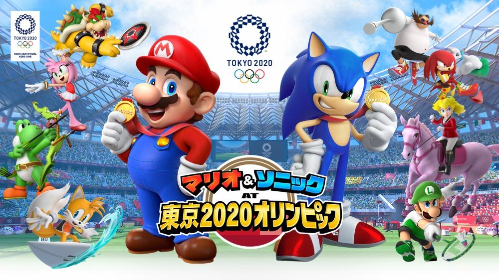 【朗報】『マリオ&ソニック AT 東京2020オリンピック』2Dモードが収録されることが判明