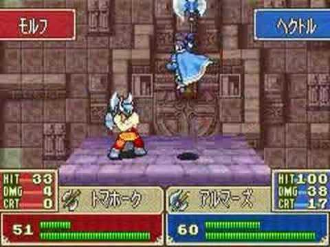 謎の勢力「ファイアーエムブレムの戦闘アニメはGBAが一番いい」