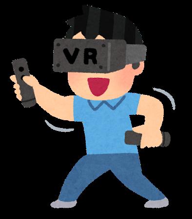 VR「楽しいです。迫力満点です。エロヤバいです」←こいつが天下取れない理由