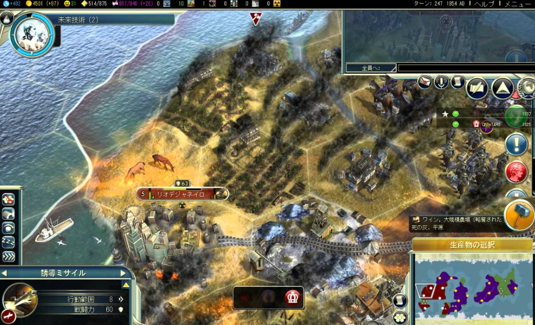 『シヴィライゼーション』とかいうガンディーが核ミサイル打つゲーム