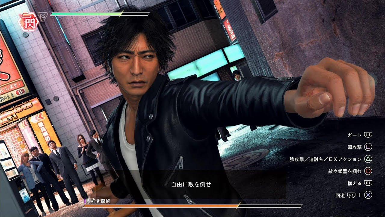 【画像】PS5版『ジャッジアイズ』の木村拓哉さん、よりキムタクになる