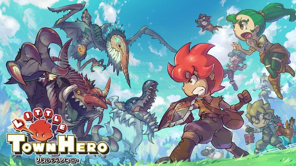 【悲報】ゲームフリーク新作RPG『リトルタウンヒーロー』、話題にならない