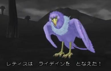 【ドラクエ8】ワイ「なんやこの鳥強すぎやろ…負けイベントやろなあ」