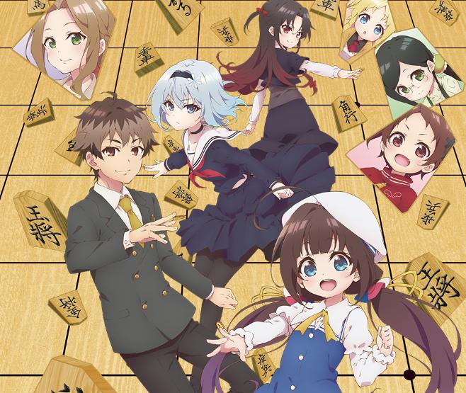 大人気将棋アニメ『りゅうおうのおしごと!』PS4でゲーム化決定!2020年2月27日発売