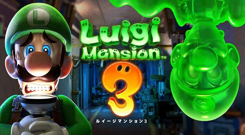 『ルイージマンション3』評価・感想まとめ【Switch】