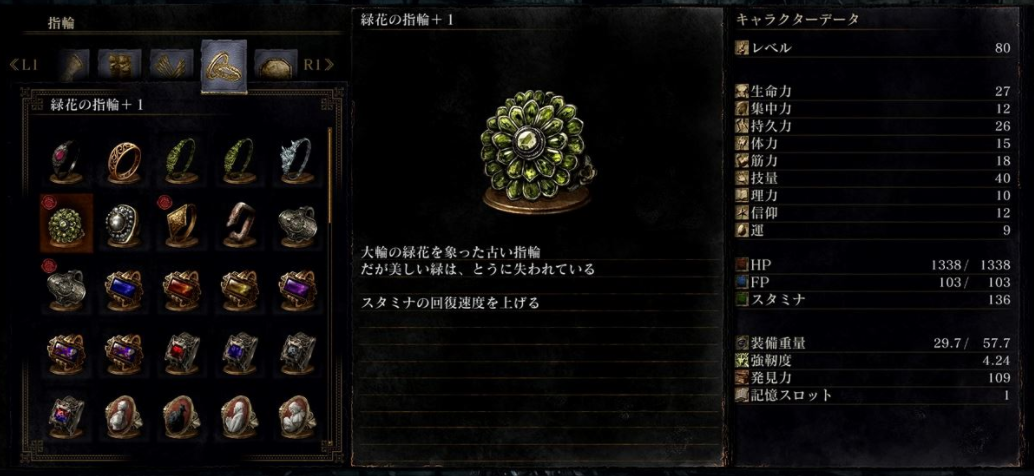 【画像】ダークソウルの緑花の指輪が商品化しててワロタ