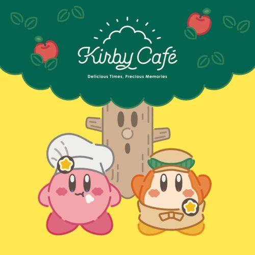 【朗報】カービィカフェ、常設オープン決定!