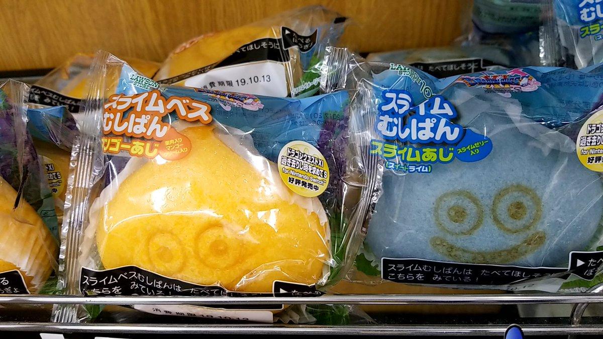 【悲報】パンが買い占められる中でスライムパンだけ売れ残ってしまう