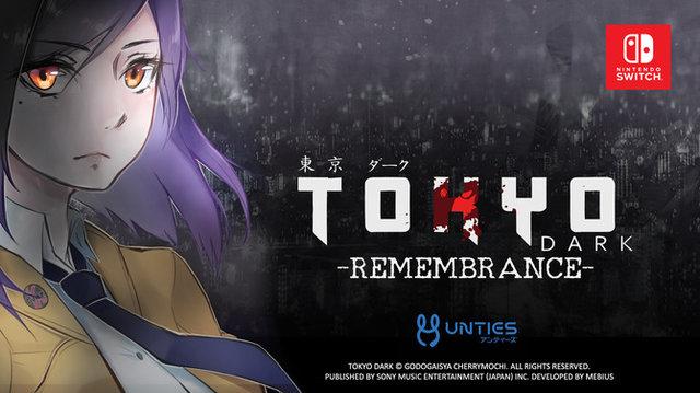 『Tokyo Dark - Remembrance -』Switch版が11月7日に配信決定!