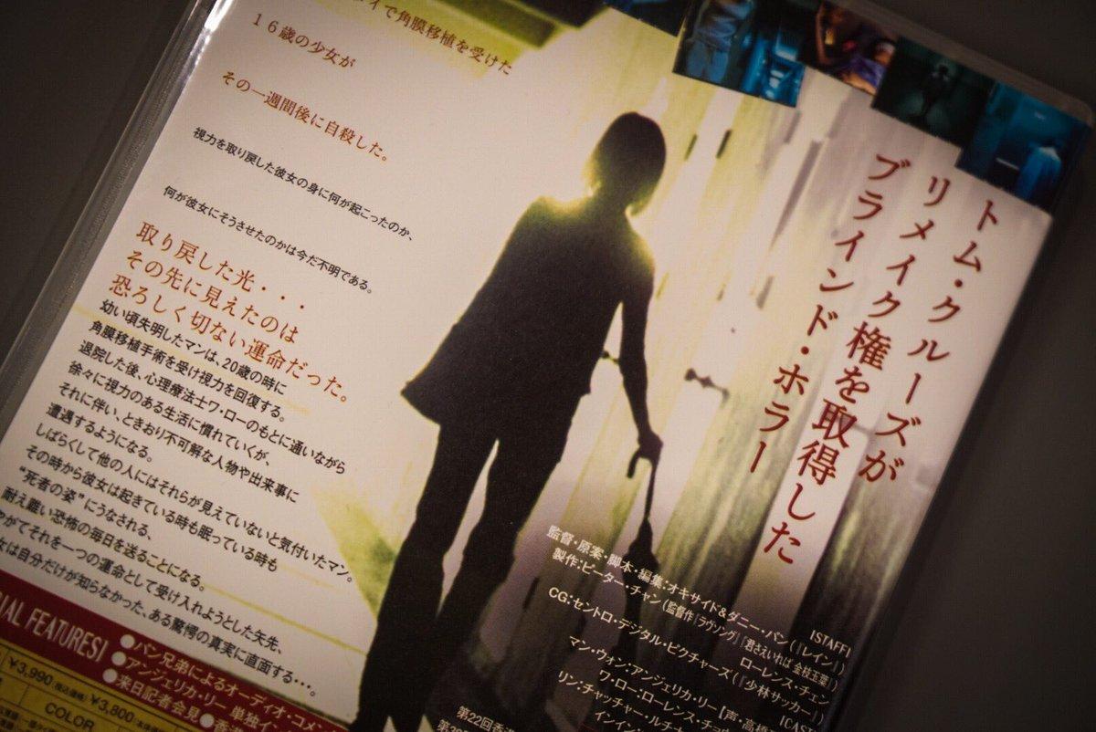 【朗報】小島監督「最恐ホラー・ゲームでも創ろうかと」