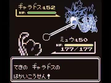 初代ポケモンのイカした技エフェクトランキング