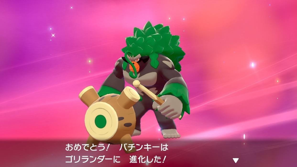 【ポケモン剣盾】VTuber、ゴリランダーに進化して泣いてしまう