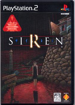 SIRENの「どうあがいても絶望」とかいうキャッチコピー