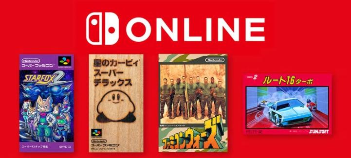 【朗報】ニンテンドースイッチオンラインにカービィSDXが追加!