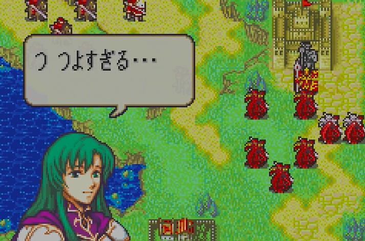 【悲報】ファイアーエムブレムの緑髪、ネタキャラしかいない